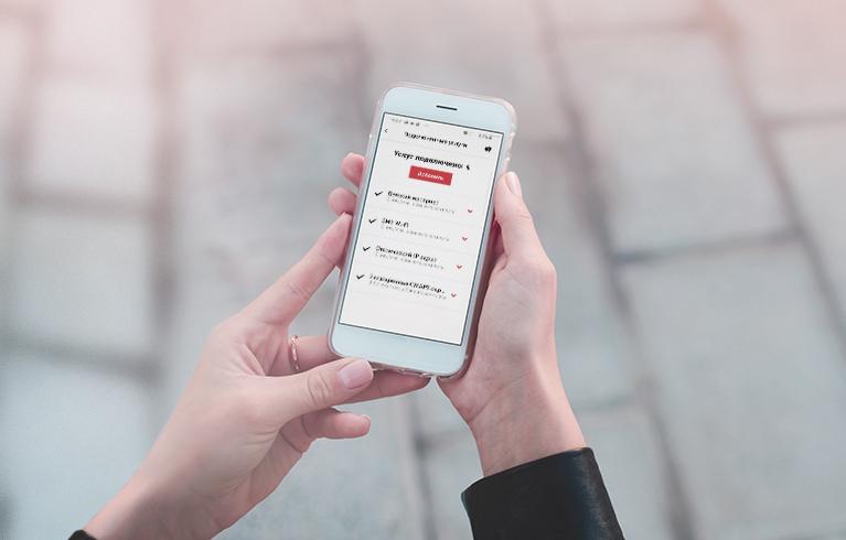 детализация звонков актив без пароля